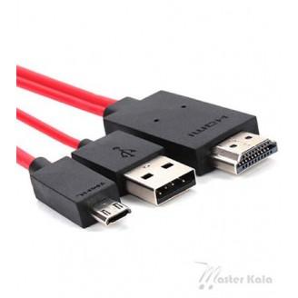 کابل mhl برای اتصال موبایل و تبلت به HDTV (کابل micro usb به HDMI)مناسب محصولات برند سامسونگ