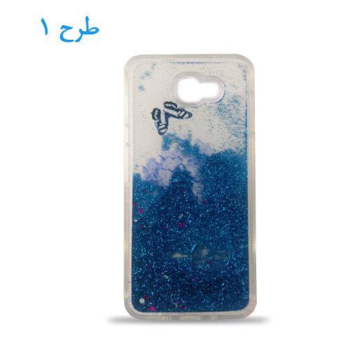کاور آکواریومی فانتزی مناسب برای Samsung Galaxy J5 Prime