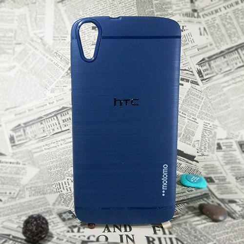 کاور motomo مناسب برای HTC Desire 828