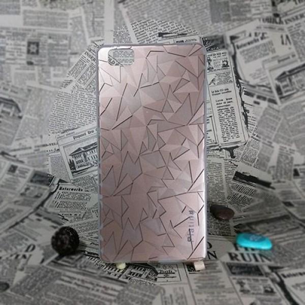 کاور پلاتینا سری Premium مناسب Huawei Ascend P8 Lite