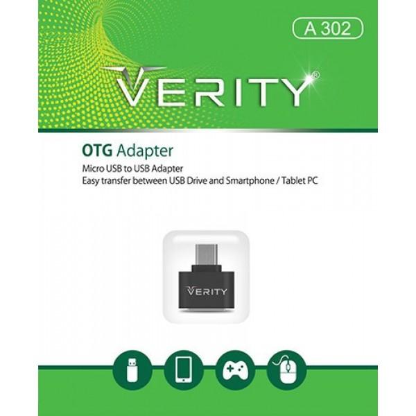 رابط هوشمند پلاستیکی وریتی Verity A302