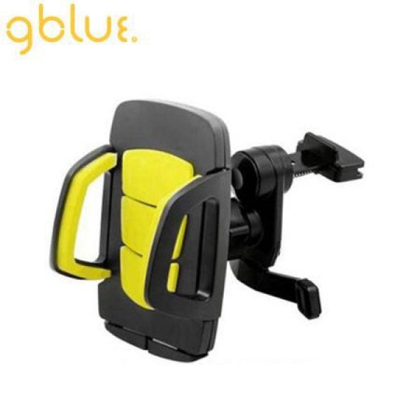پایه نگهدارنده موبایل Gblue مدل Classic
