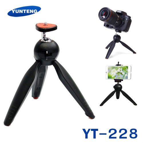 سه پایه نگهدارنده اوریجینال یانتنگ Yunteng YT-228 mini