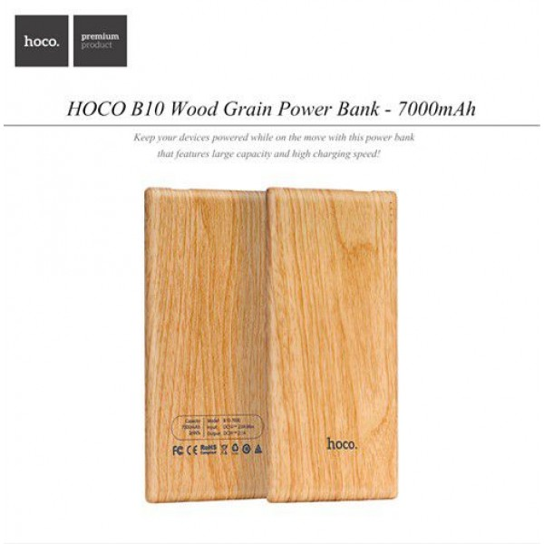 پاوربانک 7000 میلی آمپر هوکو Hoco B10 Wood Grain