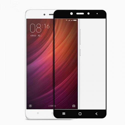 محافظ صفحه نمایش شیشه ای 3D مناسب Xiaomi Mi 5s Plus