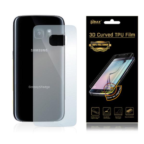 محافظ نانو پشت گوشی مارک VMax مناسب Samsung Galaxy S7 Edge