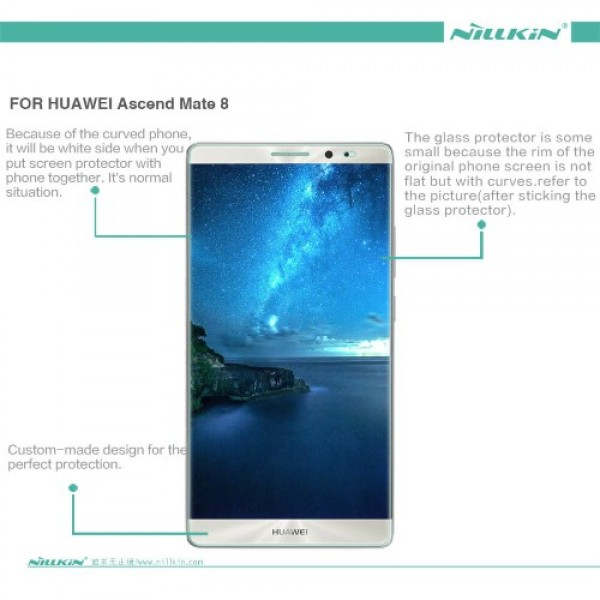 محافظ صفحه نمایش شیشه ای نیلکین H+ Pro Glass Huawei Mate 8