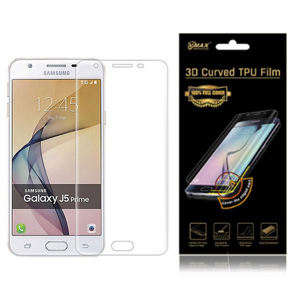 محافظ نانو تمام صفحه مارک VMax مناسب Samsung Galaxy J5 Prime / G570