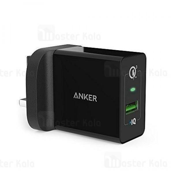 شارژر دیواری فست شارژ QC 3.0 انکر Anker B2013 PowerPort Plus توان 18 وات