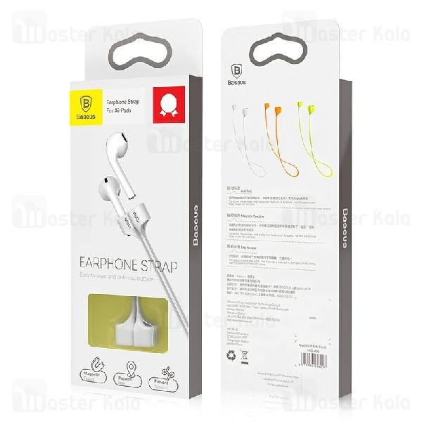 بند نگهدارنده ایرپاد بیسوس Baseus Earphone Strap For AirPods ACGS-A0G