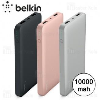پاوربانک 10000 میلی آمپر بلکین Belkin Pocket Power 10K F7U020BT