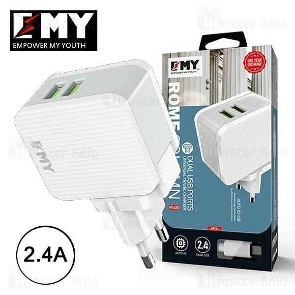 شارژر دیواری دو پورت امی EMY My-A203 با توان 2.4 آمپر و همراه با کابل