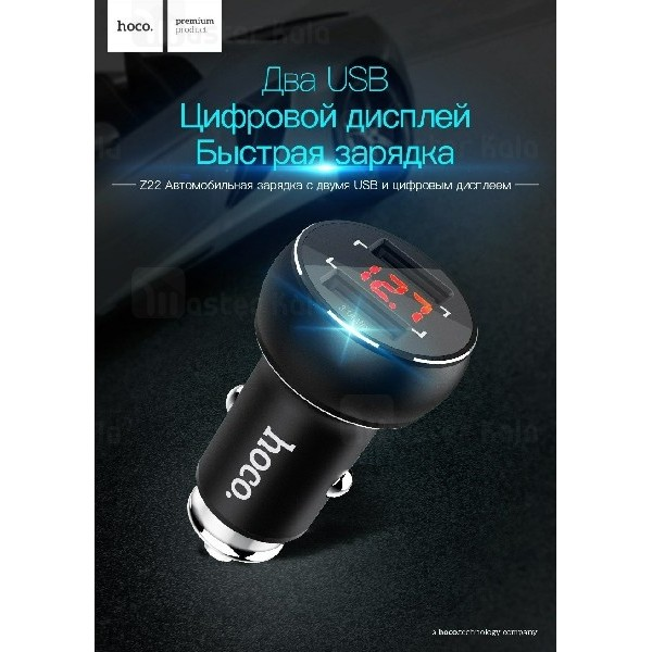 شارژر فندکی 2 پورت هوکو Hoco Z22 USB Car Charger با توان 3.1 آمپر