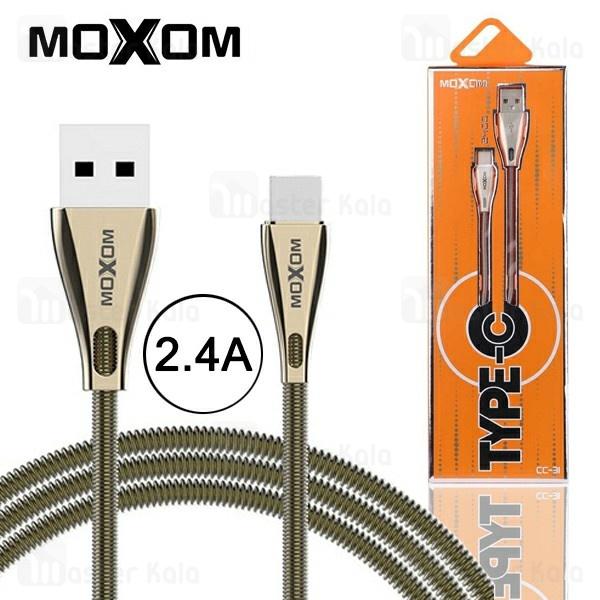 کابل Type C موکسوم MOXOM CC-31 توان 2.4 آمپر و بدنه فلزی