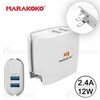 شارژر دیواری دو پورت ماراکوکو Marakoko MA9 با توان 2.4 آمپر