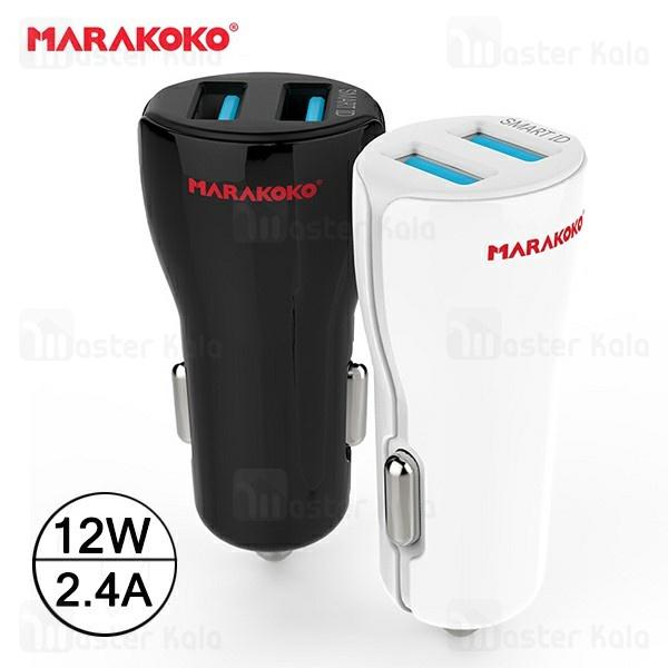 شارژر فندکی 2 پورت ماراکوکو Marakoko MAC1 Car Charger با توان 2.4 آمپر