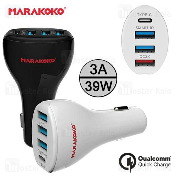 شارژر فندکی 4 پورت فست شارژ Marakoko MAC3 QC 3.0 مجهز به پورت Type C