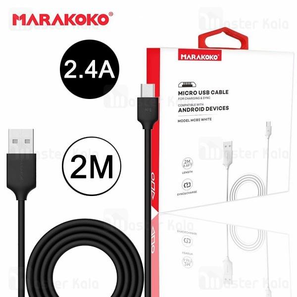 کابل میکرو یو اس بی ماراکوکو Marakoko MCB5 توان 2.4 آمپر با طول 2 متر