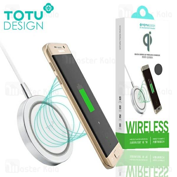 شارژر وایرلس 5 وات توتو TOTU AC1515 Wireless Charging 1A