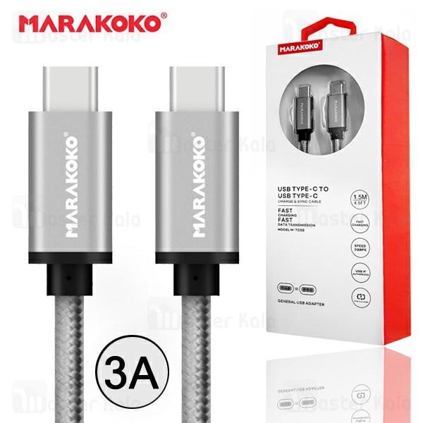 کابل فست شارژ دو سر تایپ سی Marakoko M-TC02 طول 1.5 متر و توان 3 آمپر