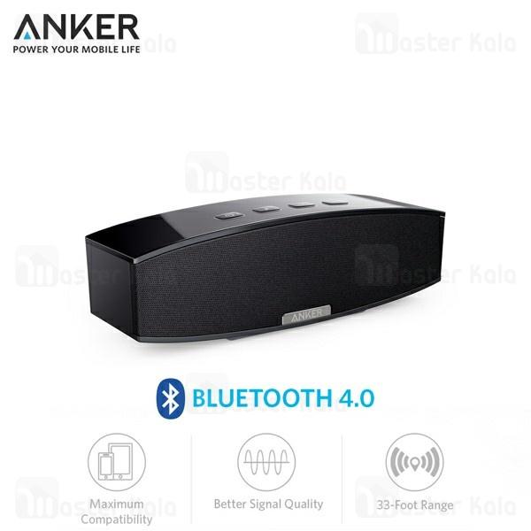 اسپیکر بلوتوث انکر Anker A3143H11 Premium Stereo 20W