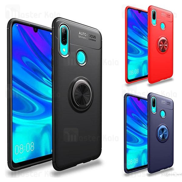 قاب ژله ای طرح چرم انگشتی Huawei P Smart 2019 / Honor 10 Lite Becation A.F Magnetic Ring