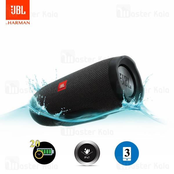اسپیکر بلوتوث جی بی ال JBL Charge 3 Bluetooth Speaker IPX7