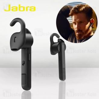 هندزفری بلوتوث جبرا Jabra Steelth Headset Bluetooth Micro Power