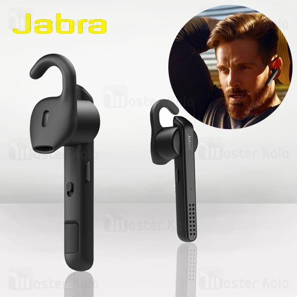 هندزفری بلوتوث جبرا Jabra Steelth Headset Bluetooth Micro Power