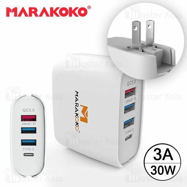 شارژر دیواری فست شارژ QC3.0 ماراکوکو Marakoko MA11 Pentium با پورت Type C