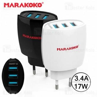 شارژر دیواری سه پورت ماراکوکو Marakoko MA5 توان 3.4 آمپر