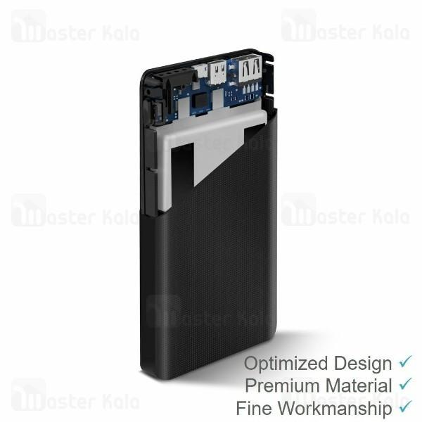 پاوربانک 10000 میلی آمپر شیائومی Xiaomi ZMI QB810 Qualcomm 2.0