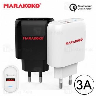 شارژر دیواری فست شارژ QC 3.0 ماراکوکو Marakoko MA15 توان 3 آمپر