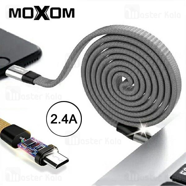 کابل میکرو یو اس بی موکسوم MOXOM CC-39 توان 2.4 آمپر و بدنه کنفی