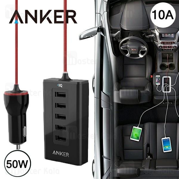 شارژر فندکی 5 پورت انکر Anker A2311 PowerDrive 5 با توان 50 وات