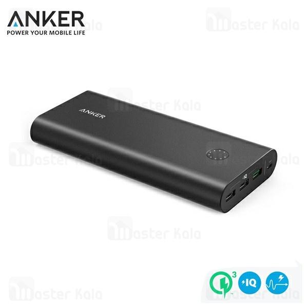 پاوربانک 26800 انکر Anker B1374111 PowerCore Plus And PowerPort Plus 1 با آداپتور