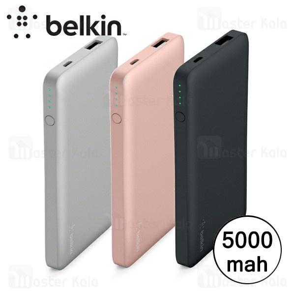 پاوربانک 5000 میلی آمپر بلکین Belkin Pocket Power 5K F7U019BT
