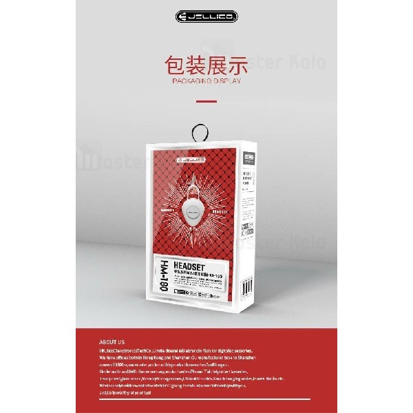 هندزفری بلوتوث مینی جلیکو Jellico HM-180 Mini Bluetooth Headset
