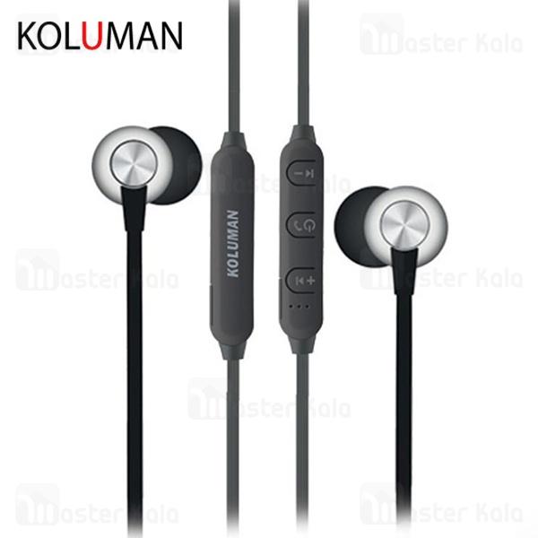 هندزفری بلوتوث کلومن KOLUMAN KB-G180 Wireless Handsfree طراحی گردنی