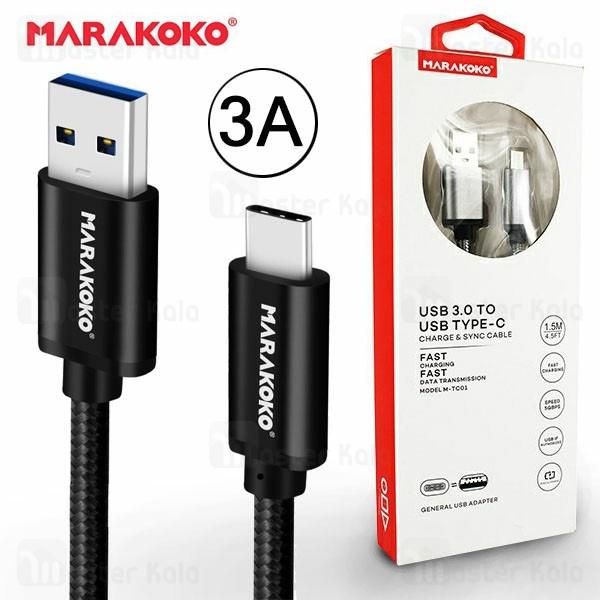 کابل Type C ماراکوکو Marakoko M-TC01 USB 3.0 توان 3 آمپر با طول 1.5 متر
