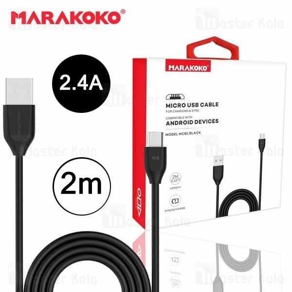 کابل میکرو یو اس بی ماراکوکو Marakoko MCB1 توان 2.4 آمپر با طول 2 متر