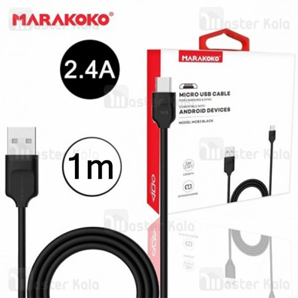 کابل میکرو یو اس بی ماراکوکو Marakoko MCB3 توان 2.4 آمپر با طول 1 متر
