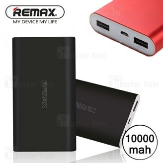 پاوربانک 10000 میلی آمپر ریمکس Remax RPP-10 Vanguard Power Bank