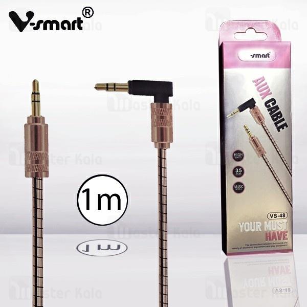 کابل انتقال صدا Aux وی اسمارت V-Smart VS-48 Aux Cable