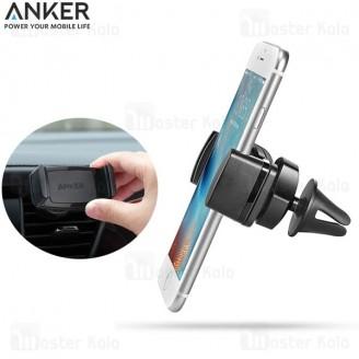 هولدر و پایه نگهدارنده موبایل انکر Anker A7144H11 دریچه کولری