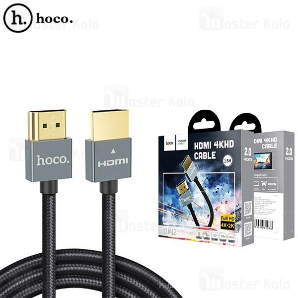 کابل HDMI هوکو Hoco UA12 HDMI V2.0 کنفی و طول 1.5 متر