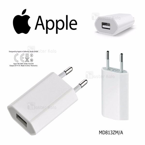آداپتور شارژر اوریجینال اپل آیفون Apple iPhone A1400 MD813 Power Adapter