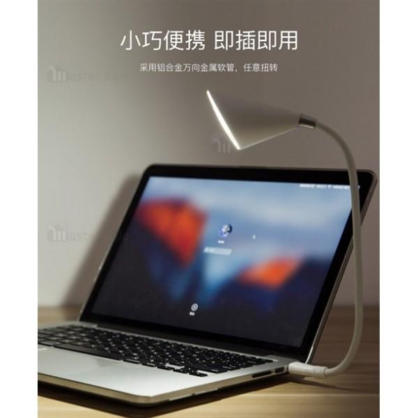 چراغ مطالعه همراه اسپیکر دار اوی Awei L10