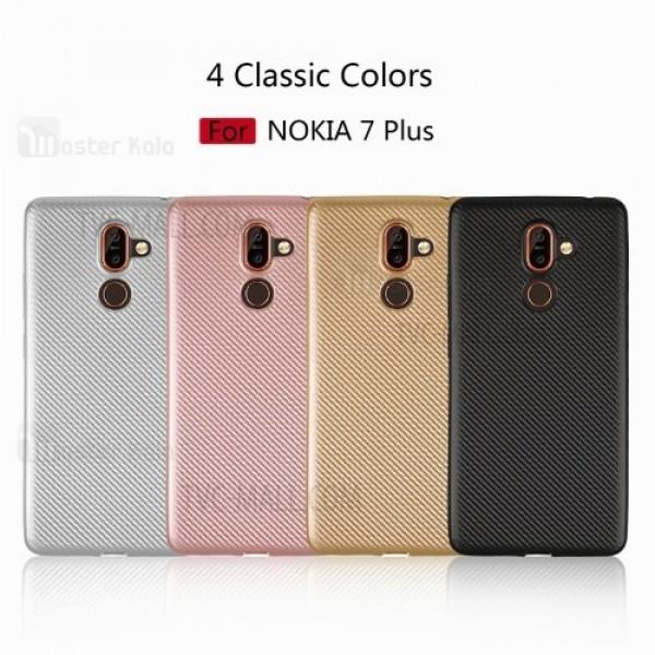 کاور فیبر کربنی Haimen مناسب Nokia 7 Plus