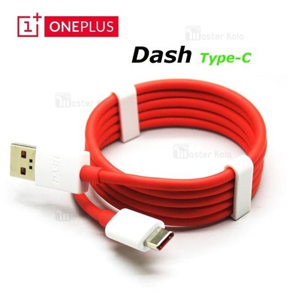 کابل اورجینال Type C وان پلاس OnePlus Dash با توان 3 آمپر